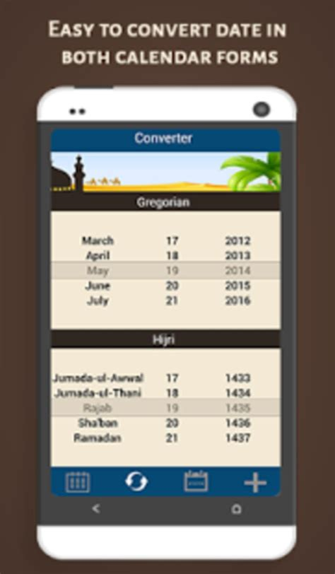 Islamic Calendar APK for Android - Download