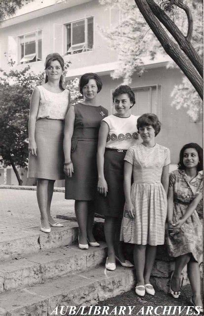 Home - AUB History: a Short Guide - LibGuides at American